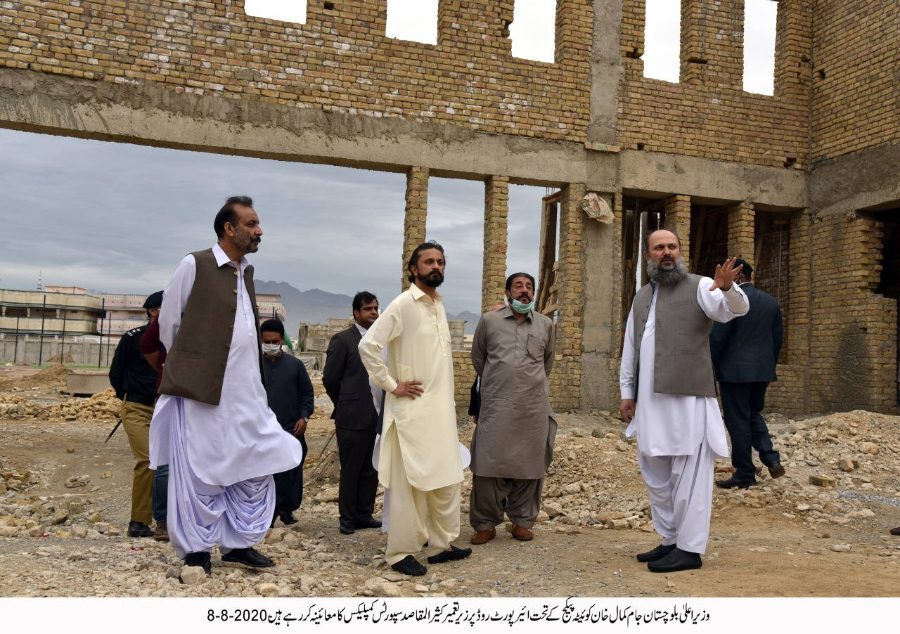 Visit of Under Construction Sports Complex at Airport Road Quetta –  Government of Balochistan